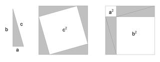 三平方の定理.jpg